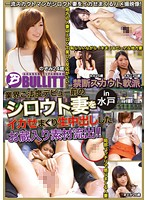 Forbidden Scout Pick Up In Mito Raw Footage Of Amateur wives Cumming & Getting Creampied Before The Industry Ban, It Was Shelved But Now It's Been Leaked!! 下載