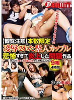 [Viewer Caution] This Tragic, Controversial Work Features Amateur Couples Being Raped. 9 Couples 4 Hours Download