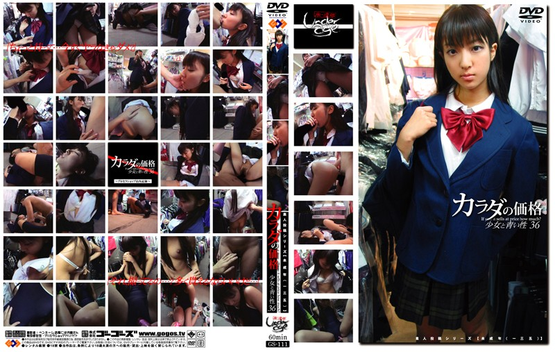 GS-111 Barely legal (135) Body's Price: Blue Sex With a Barely Legal Girl 36