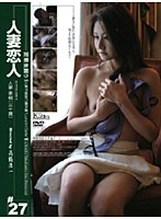 Total Exposure Wife's Lover 27 Miki 30 Download