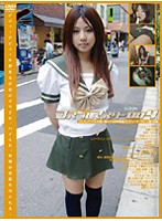 Cosplay Master 004 Download