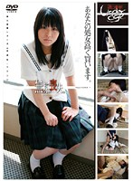 Barely Legal (332) Innocence, Lost. #40 Download