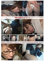 Barely Legal (428) Compensated Dating Network #014 下載