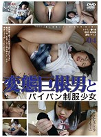 Shaved Pussy Barely legal (484) SEX with Guy with Big Penis! School Girls in Uniform 04 下載