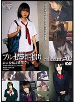 Fresh Footage Of Her Uniform & Panties - Collection #02 Download