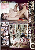 All New Exotic Oriental Massage Caught On Film [3] Download