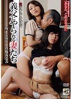 Wives Fucked By Their Fathers In Law Right Beside Their Husbands Emiri Sakashita Minami Kanno Download