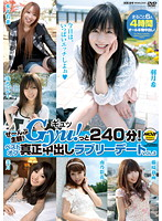 Best of Creampies Lovely Dates! 240 Minutes! vol. 3 Download