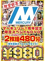 Mercury 1st Year Anniversary Special 480 Minutes A 1 Year Appreciation Special! Download