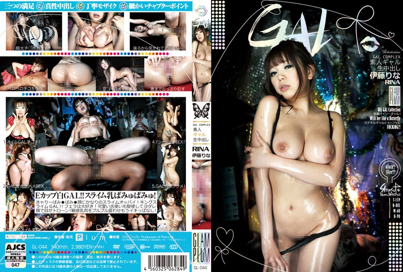 GL-044 Amateur Gal Cream Pie RINA