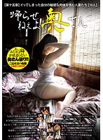 I'll Never Let You Go, Ma'am! [Chapter 15] Hot Married MILFs Curse Their Sensitive Bodies As They Cum Helplessly [10 Girls] Download