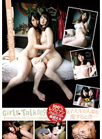 RS-009 009 Girls Talk Time College Student Loves A Married Woman ...