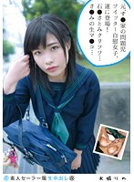 Amateur Sailor Cosplay Creampie Revised Edition 126 Rino Mizushiro A Former Twitter Masturbator With Issues Is Finally Making Her Appearance! Her Pussy Looks Like Satomi Ishi****'s... Have Some Sa**mi-Style Raw Pussy... Download