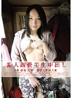 (h_113sy00071)[SY-071] Creampies with Amateurs in a Tiny Room 71 Download