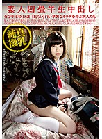 Creampies With Amateurs In A Tiny Room 178 A Female Student Mayu 18 Years Old An Innocent Tiny Titty (Bashful) White Flower With A Skinny Body Gets Toyed With By Lusty Grownups Download