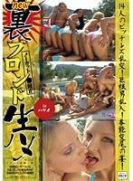 Underground Blonde Raw Fucking Vol.194 14 Bitch Lesbians In A Massive Orgy! Big Cock Men Join In! It's A Fuck Fest Of Basic Instincts! (h_113ub00194)