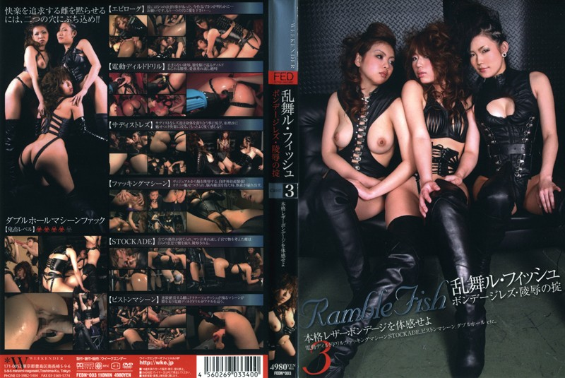 FEDN-003 Le Fish Case3 Law Of Bondage Lesbian Rape Dance