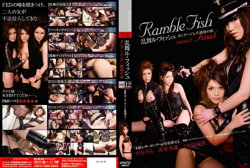 FEDN-012 Ramble Fish Case 12 Final Bondage Lesbians The Law Of Shame
