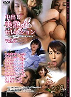 MILF Creampies -Best Selections- vol. 5 下載
