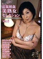 Incest: Beautiful Mature Women Selection vol. 5 Download
