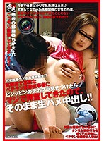 (h_1160mndo00012)[MNDO-012] Incident With A Home Care Provider! When This Stoic Veteran Home Care Nurse Sees A Huge Throbbing Cock, Will She Really Cave In To Lust And Let Him Give Her A Creampie?! Download