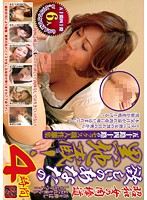 The Lusty Road Of A Showa Woman I Want Your Dark Spear! 4 Hours Download