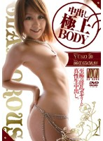 Creampies Saved for the Best Glamorous Yuko 20 Download