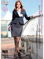 OL After 7 Series 12 Nice Body Tall Office Lady Girl (Pharmacy Company Employee) 下載