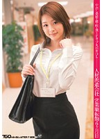 OL After 7 Series 17 Sweaty Creampie F Cup Office Lady (Dispatch Company Employee) 下載