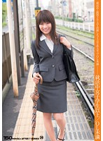 OL After 7 Series 20 During Job Hunting Makes her Debut on Pornography! Lolicon A Cup Less than an Office Lady Female Student 下載