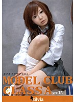 MODEL CLUB CLASS A ver.15 下載