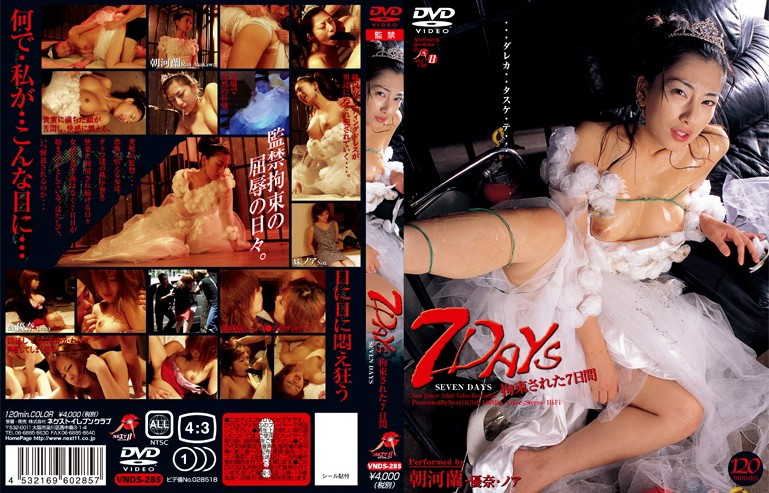videos movies detail vnds