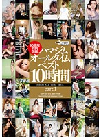10th Anniversary Special Variety HMJM All Time Best 10 Hours Part. 1 (h_172hmjm00014)