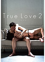True Love 2 Pride Download