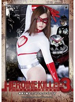 Heroine Killer - Thorough Subjugation - 3 Beautiful Mature Warrior Miss Milklady 下載