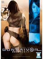 Special Armored Unit Gun Savior Starring Miki Sunohara Download