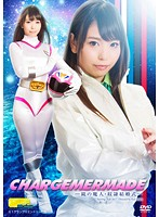 [G1] Charge Mermaid The Sorceress In The Mirror/A Sex Slave Marriage Yuki Jin Download