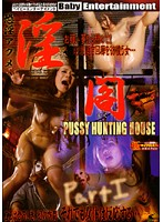 Pussy Hunting House Part I Download