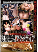BLACK COMPLETE. Regular Girls Cry In Madness. Tragic Sudden Orgasm. 下載