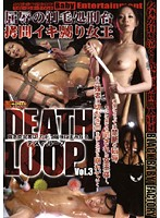 Death Loop Vol.3. The Gallows Of Shameful Shaving. The Queen Of Torture By Orgasm And Torment