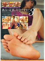Do You Like The Soles Of Mature Women's Feet? 3 Download