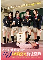 Rich Girl Academy: The New Teacher Is In Bullying Hell Download