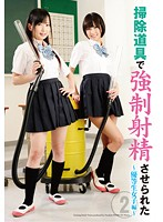 Making guys cum with cleaning tools 2 ~ Honor Student Girls Edition~ Download
