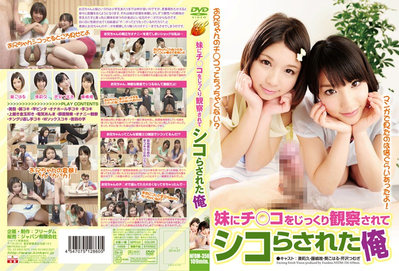 NFDM-350 I It Is Sikora Been Observed Carefully Ji ● Co-sister