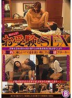 Entrance Exams And Sex Download