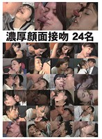 Hot And Heavy Face-Sucking Kisses - 24 Babes Download