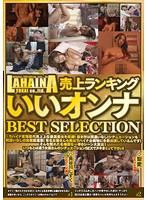 The Top-Selling Hotties Of Lahaina BEST SELECTION Download