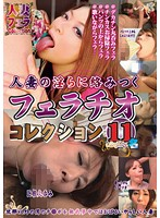 Loose Married Woman Blowjob Collection Download