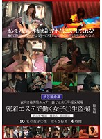 Girl Working In a Beauty Salon Gives Total Coverage (Voyeur) 4 Hours of Highlight Footage 下載