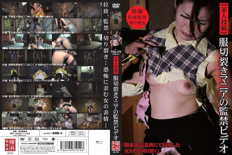 TOUL-315 Confinement video of amateur enthusiasts tearing [post] clothes
